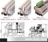 代理町洋(dinkle)轨道式端子台DKES系列(图)