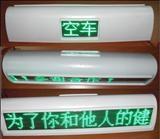 出租车led显示屏、出租车LED屏、出租车LED广告屏、出租车LED广告显示屏
