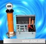 ZGF2000.便携式直流高压发生器(图)
