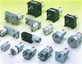 专业代销SERVO微型直流电机