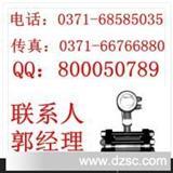 DYLDG-K高压电磁流量传感器