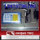 YSD5流速测量仪