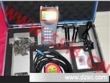 便携式超声流量计手持式超声流量计手持式流量计