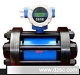高压电磁流量计,哪有高压电磁流量计,高压电磁流量计北京厂家,电磁流量计规格