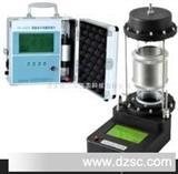 智能电子皂膜流量计,磁力水位计,物位开关