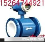 中煤价格 LZD系列防爆电磁流量计