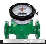 RWLC带回零装置的椭圆齿轮流量计