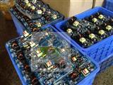 电磁加热节能控制模块