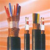 维尔特牌DJYVP计算机电缆