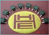 BT136S-600E双向不绝缘可控硅,贴片TO-252封装,原装正品,厂家直销