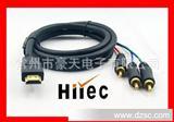 HDMI-3RCA线,高清音视频信号线,高清线,HDMI线