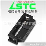 排线厂家直销1.27*2.54mmIDC连接器,外扣式IDC fc压线头