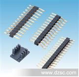 排针连接器生产商 生产销售 2.0排针连接器