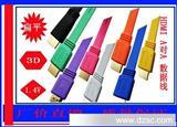 HDMI 线 镀金 HDMI扁线 1.4版 高清线 扁平HDMI线 3米