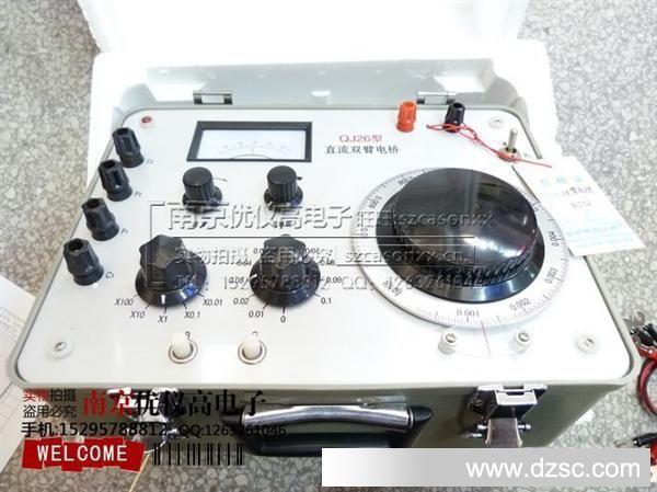 qj26直流双臂电阻电桥 携带式精密型直流电桥微电阻测量仪精度0.