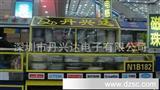 叠层片式铁氧体电感  MCL1608S1R0MT*  顺络原装正品