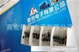 山东二极管厂家批发ROSH二极管产品IN4934硅整流二极管