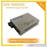 OPTFOCUS光纤收发器,单模单纤20KM,光电转换器10M,100M