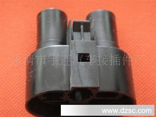 供应dj7042y-6.3/9.6-21 汽车电机接插件 奇瑞qq汽车配件 连接器