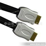 飞耀电子产品 HDMI连接器锌合金外壳 FY-1001