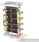 专业生产 ZX15系列电阻器
