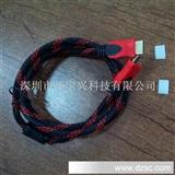 厂家热销HDMI高清线/HDMI线连接线/超值推荐HDMI视频线/爆款/超赞