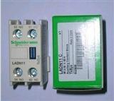 促销/施耐德接触器/热销产品/辅助触点现货秒杀/LADN11 1常开1常闭 LADN11C