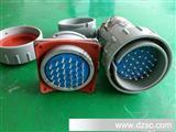防爆插头插座 300A四芯 100A五芯多少钱 高品质防爆连接器