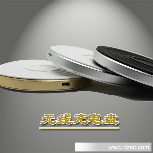 亿博新小米充电器三星HTC华为诺基亚手机苹果电量最大无线的是多少合适图片