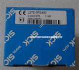 现货直销德国SICK施克条码读取器 CLV422-0010全新原装
