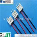 JST 2P-SAN端子线束、尖针连接器2.0MM间距