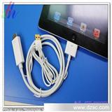 厂家 苹果iphone TO hdmi 高 清线  IPAD充电线 数据传输线