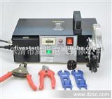 EM-2546B太阳能光伏连接器压线钳压接机 MC4太阳能钳2.5/4/6mm2