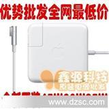 苹果原装笔记本macbook pro air充电器电源60W 45W 85W电源适配器