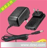 华美 电源适配器 12V1A (足安)