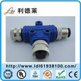 三通T头M12圆形防水连接器3芯4芯5芯公母对插 可免费拿样