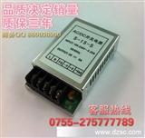 超薄小体积5V3A开关电源适配器