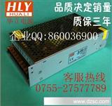 12V20A开关电源安防监控电源LED灯带电源12V250W电源S-250-12