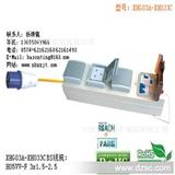 【厂家直销】3芯VDE电源线3芯BS电源线 宁波电源线厂家