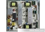 工厂批发高质量超稳定原装26-32寸LED液晶电源升压板适配器