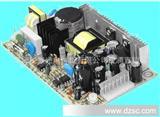 PCB电源   45W单组/双组/三组输出无盖工业裸板电源