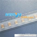 优势1812/4532 104 224 334 474 400V LED灯具电源专用电容