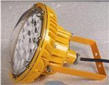 40W防爆高效节能LED灯/免维护LED防爆灯40W护栏式