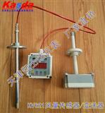 风机管道风压传感器,风压变送器