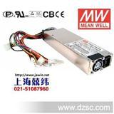 IPC-250 250W 明纬ATX工业电脑开关电源