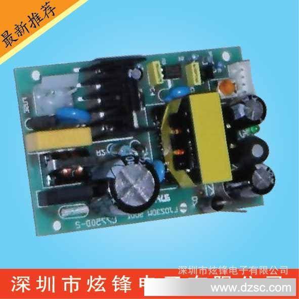 欧洲专用电源适配器厂家特供欧规插墙式5v 9v 12v系列