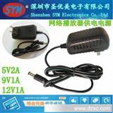 最新产品12V1A美规电源适配器 12V1A电源适配器荧光板适配器