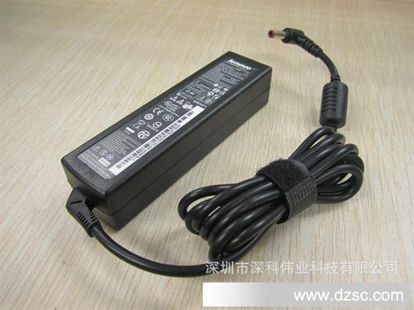 联想手机x2主板电源线接法图解