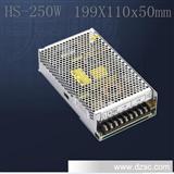 热卖电源开关250w/20A12V 工业开关电源 监控电源、稳压直流电源