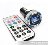 正品索浪SL-C600车载mp3 汽车音响插卡机双USB手机车充 3.1A 无内